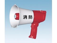大号喊话器 L-1FA(L-2FA)