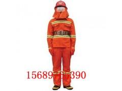 消防战斗服,97消防服