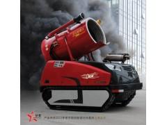 RXR-M60D消防灭火机器人