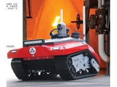 RXR-C4D型消防侦查机器人