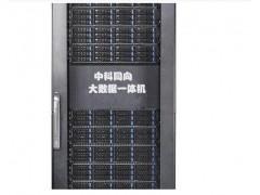 HXData大数据一体机