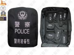 ZBB-SD02A警用装备包