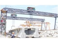 HZGL64 应急铁路抢修钢梁