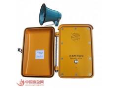 ip防水防潮电话机,ip指令对讲电话,防水防潮电话机