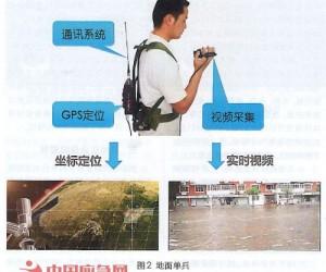 测绘地理信息在应急测绘中的应用