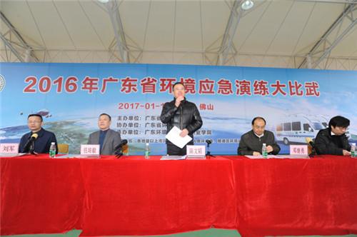 广东省首届环境应急演练大比武在广东环境保护工程职业学院举行