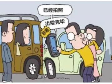 发生交通事故如何处理 拍照取证有讲究