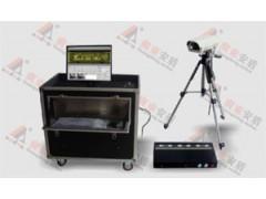 AD-UVSS-II 移动式车辆底盘安全检查系统