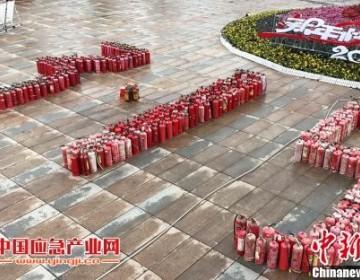 重庆大足集中销毁假冒消防产品近千件