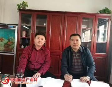 中北斗控股组建产业联合体