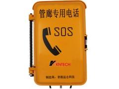 综合管廊SIP应急通讯解决案,管廊应急通讯系统