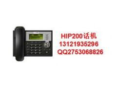 HIP-200 IP话机