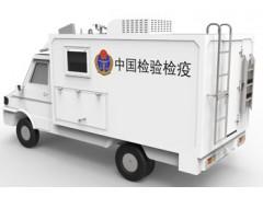华泰诺安 RCV100空地联合监测指挥平台