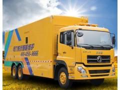 海德馨 HDX5254XDY移动应急电源车