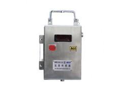 梅安森 GWD200(A)型温度传感器