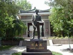 优特普安防监控综合传输系统在徐悲鸿纪念馆的应用