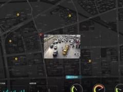 大华HOC应急指挥解决方案固守城市安全